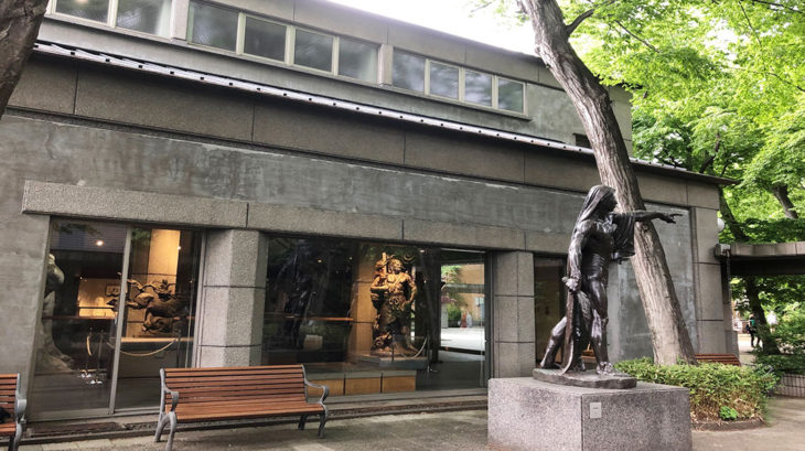 井の頭自然文化園の彫刻館