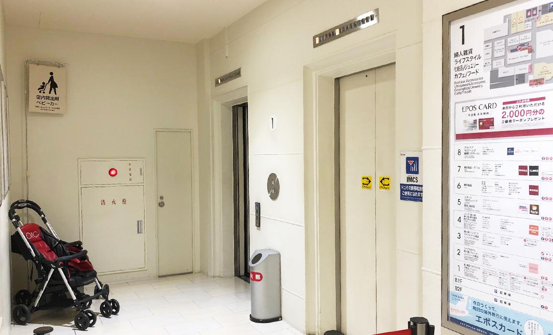 貸出バギーエレベーター前