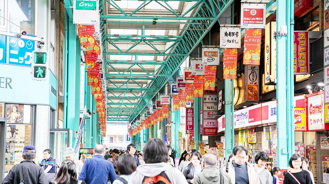 吉祥寺サンロード商店会