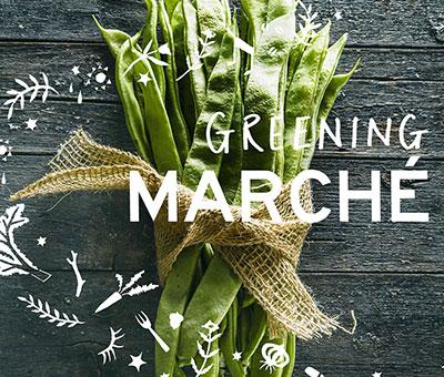 コピスGREENING_MARCHE