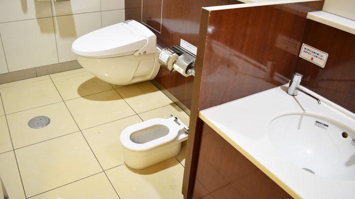 東急子どもトイレ
