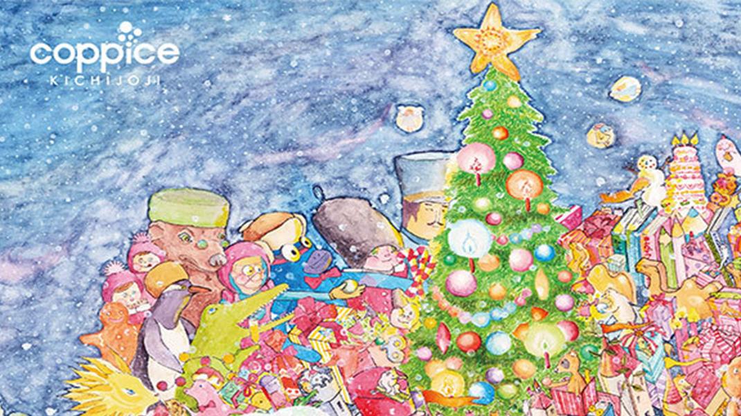 コピスクリスマスツリー