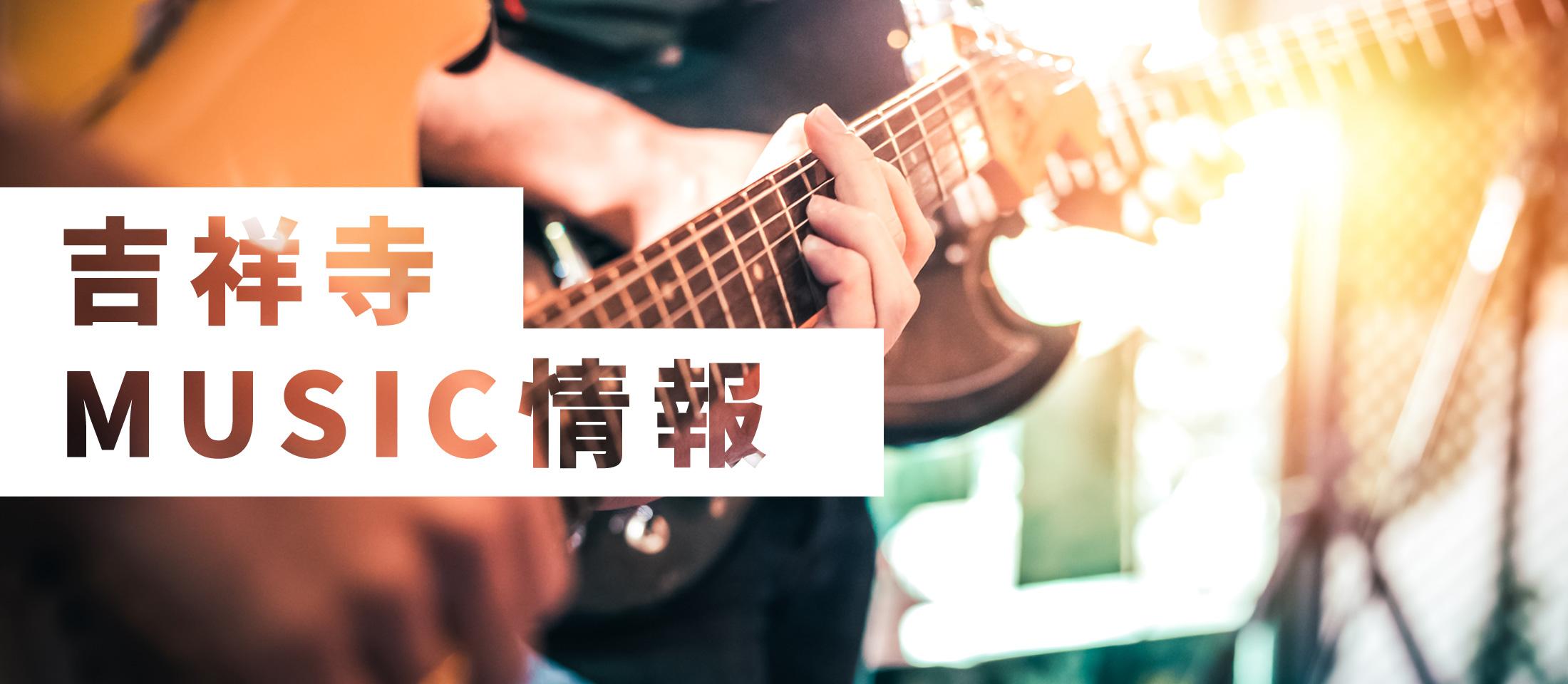 key_music