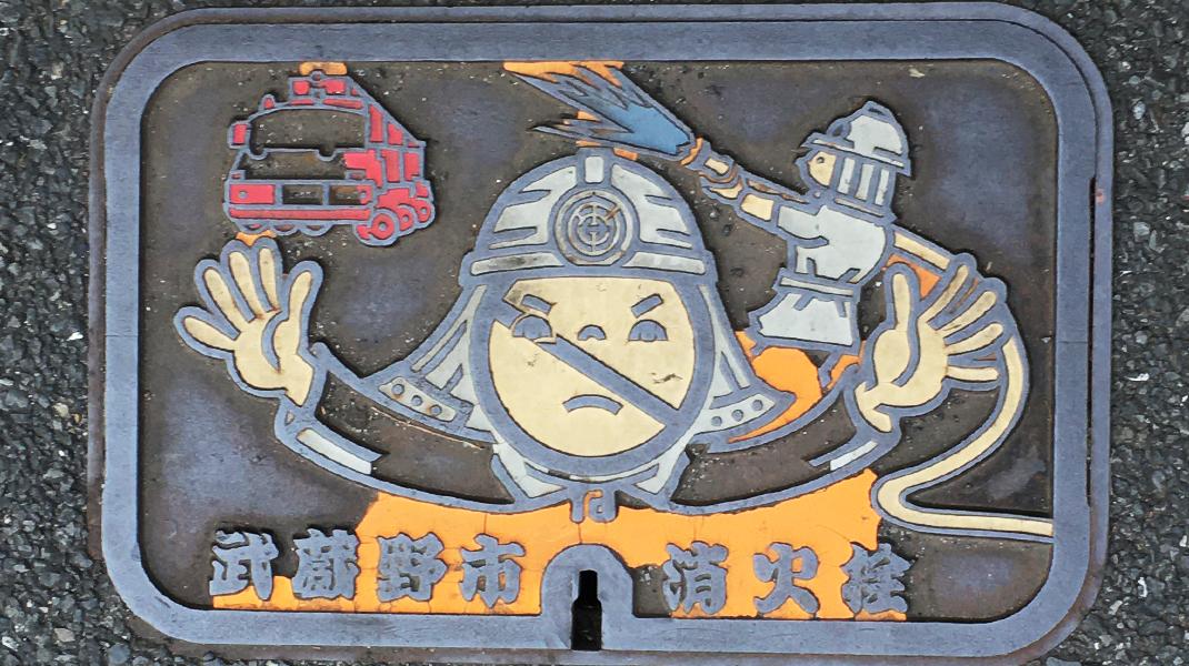 消火栓マンホール