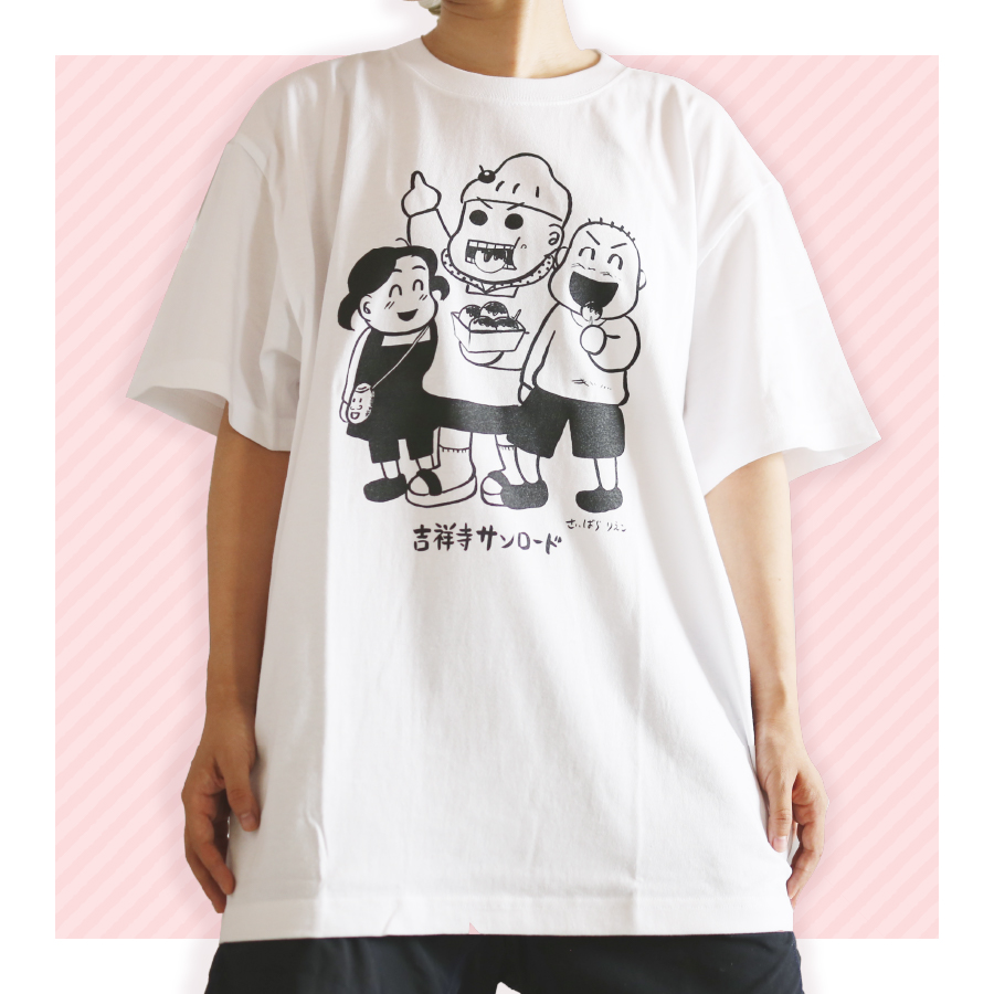 西原Tシャツ