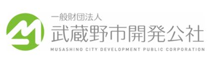 武蔵野市開発公社