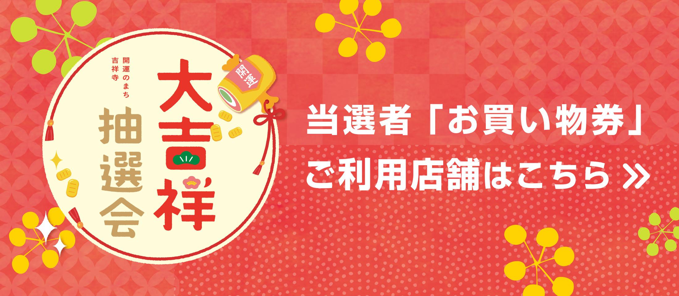 key_201102