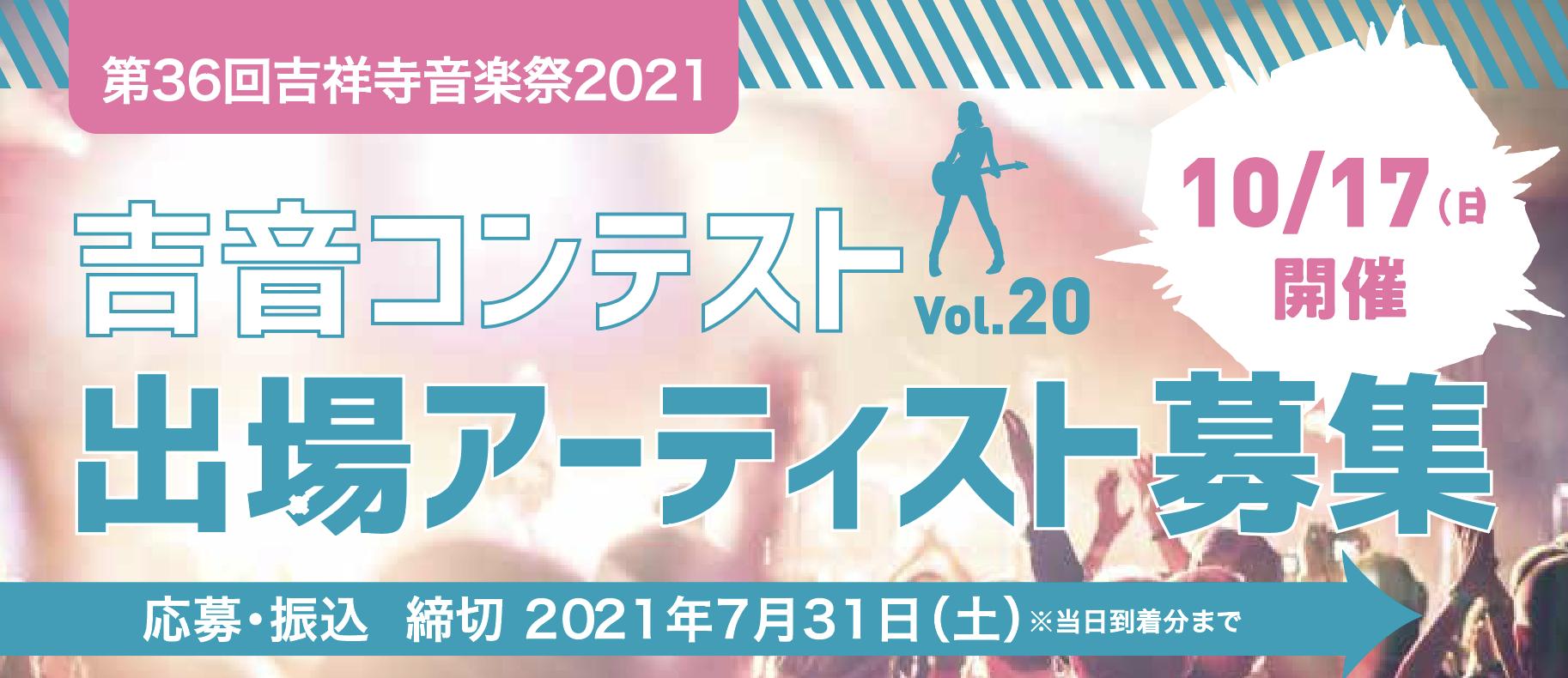 スクリーンショット 2021-05-04 11.44.26